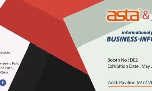 ASTA 2016 Business Inform Russia