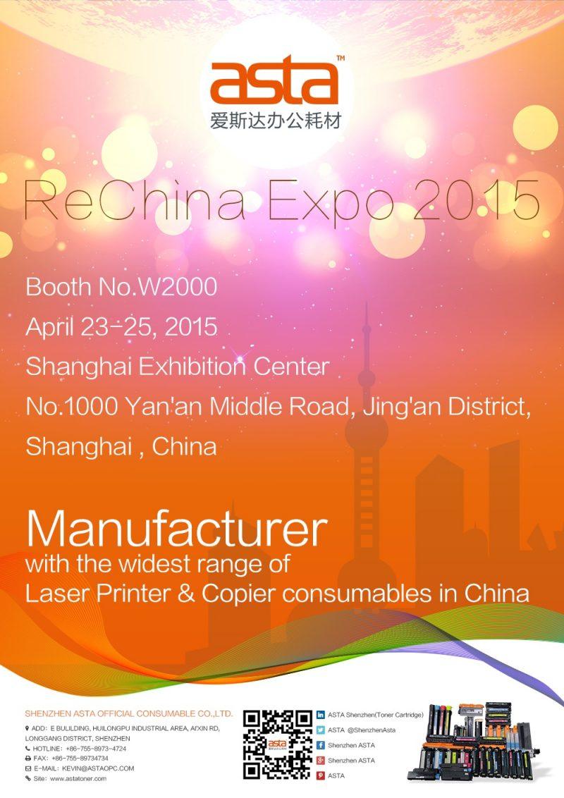 ReChina Expo 2015