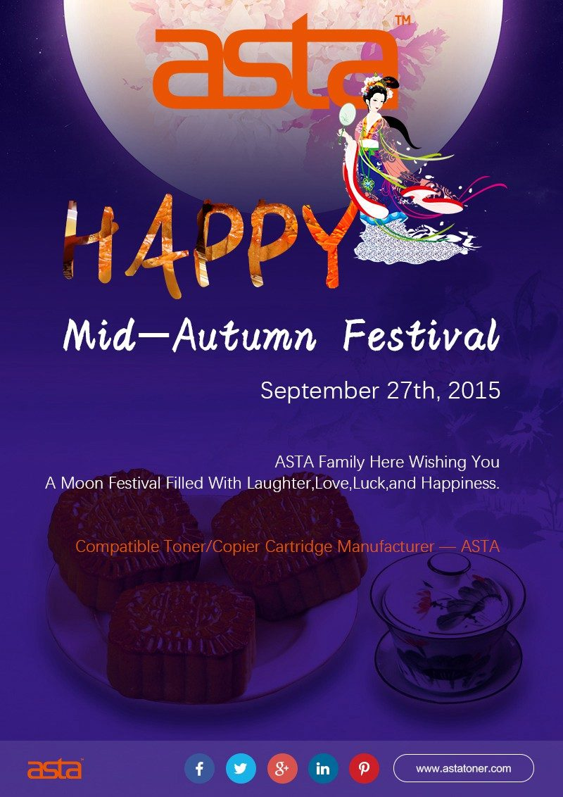 2015Chinese Mid-Autumn Festival