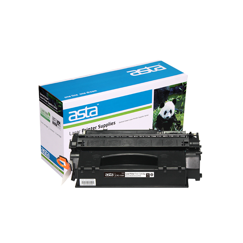 FOR CANON CRG-108II/308II/508II/708II Black Compatible LaserJet Toner Cartridge(FOR CANON LBP3330/3360)