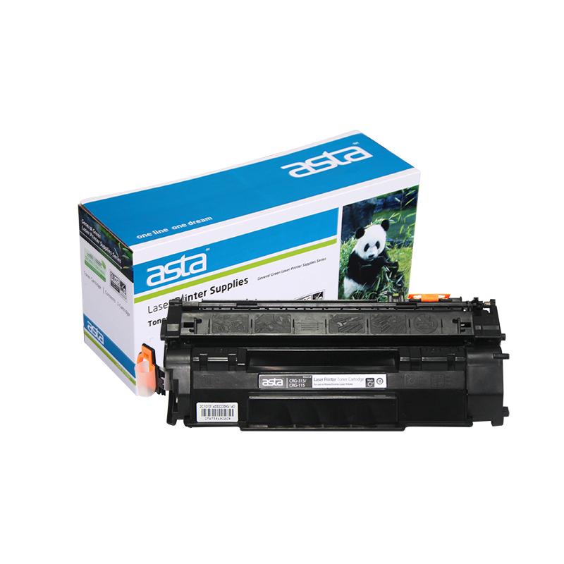 FOR CANON CRG-115/315/715/915 Black Compatible LaserJet Toner Cartridge(FOR CANON LBP3310, LBP3370 )