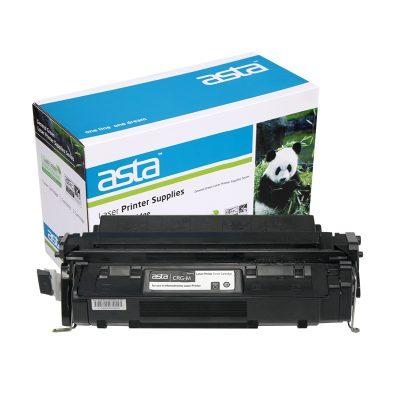 FOR CANON CRG-M Black Compatible LaserJet Toner Cartridge(FOR CANON IC D620/ D660/ 680/ 760/ 780/ PC1210/ 1230/ 1250/1270 )