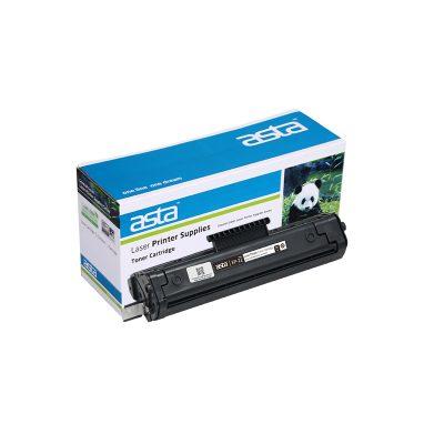 FOR CANON EP-22 Black Compatible LaserJet Toner Cartridge(FOR CANON LBP-200/250/350/800/810;Canon LBP-1110 series;Canon LBP-1120;1100A/1101I/3200/3200M/3200 SE )