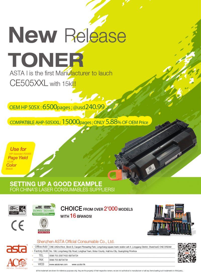 海报-CE505X-4