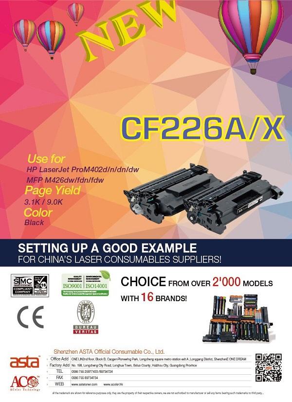 CF226A/X