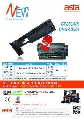 CF256A+CRG-133-01