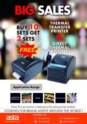 热敏打印机和热转印打印机-促销海报(英文)