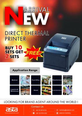 热敏打印机-新品上市海报