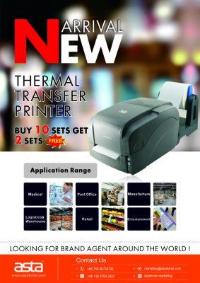 热转印打印机-促销海报