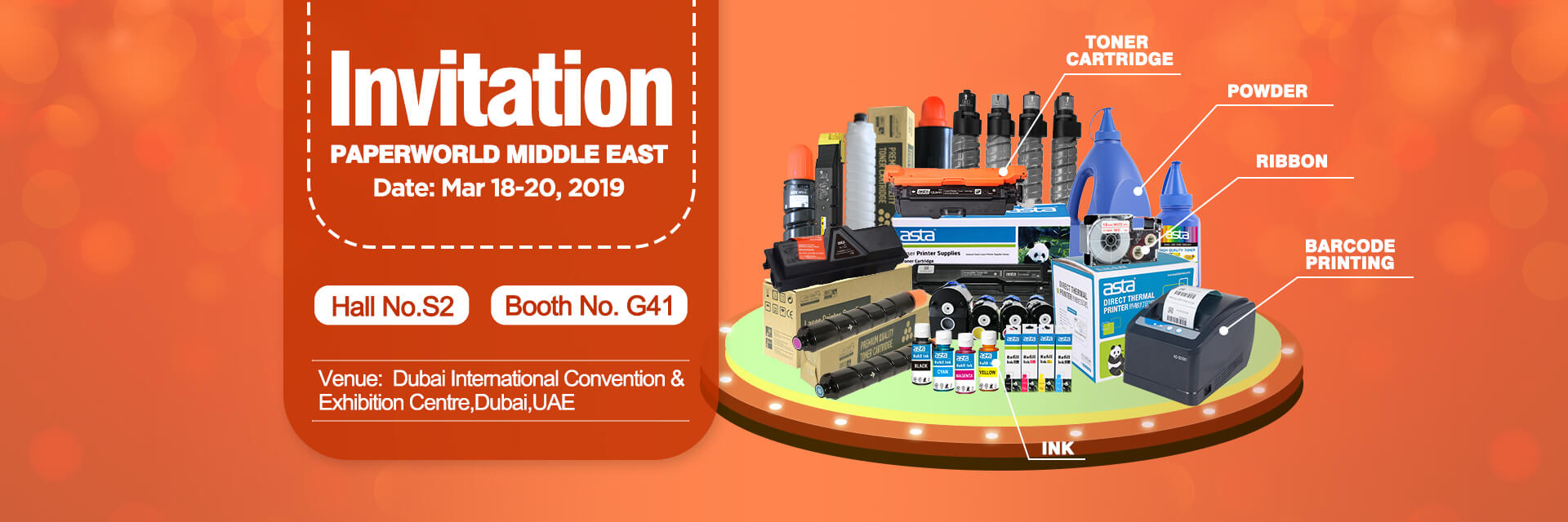 2019 Middle East Stationery Exhibition